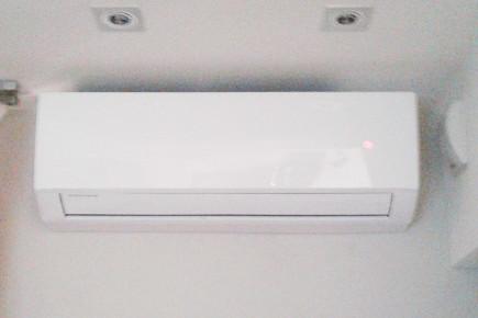 Climatizzazione-alta-efficienza-energetica